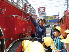 消防13-7