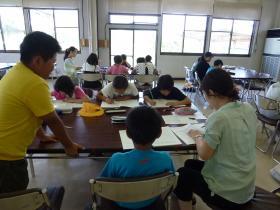 夏学習13-2