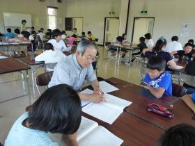 夏学習13-3
