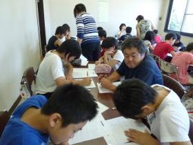 夏学習13-5
