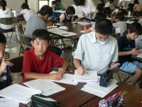 夏学習137-13
