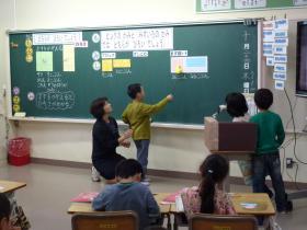 授業研1310-3