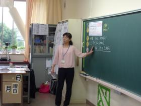 授業研1310-4