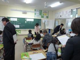 授業研1310-5