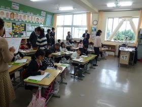 授業研1310-6