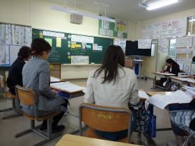 授業研1310-10