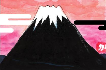 富士山A.