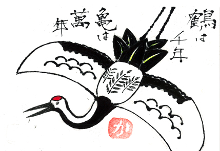 鶴0111