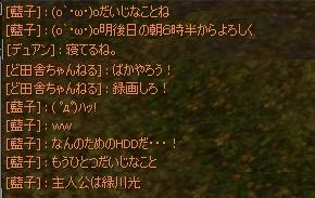 s1_20130826134307e69.jpg