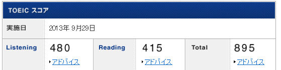 183_TOEIC_score.png
