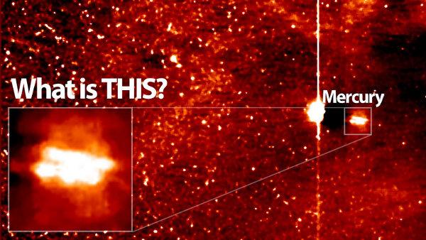 スペースシップ(水星近傍の)image