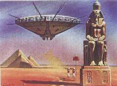 スペクトラとエジプトなimage