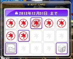 Maple131030_060834.jpg