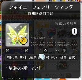 Maple131030_060946.jpg