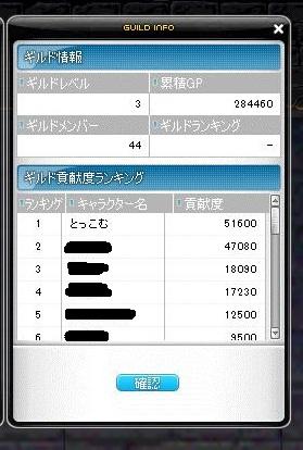 Maple131121_163656.jpg