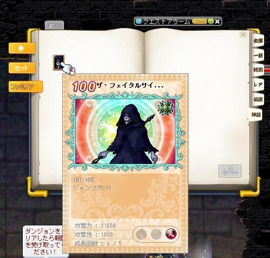 Maple131121_163735.jpg