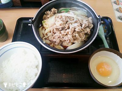 吉野家でごはん(#^m^#)