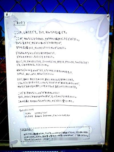 fc2blog_201305311648337ff.jpg