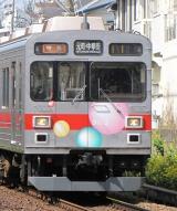東横特急9013F
