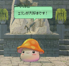 mabinogi_2013_04_04_004.jpg