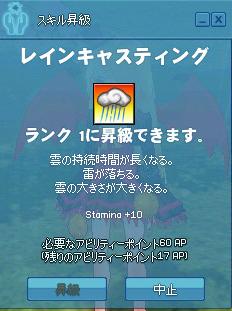 mabinogi_2013_04_10_004.jpg