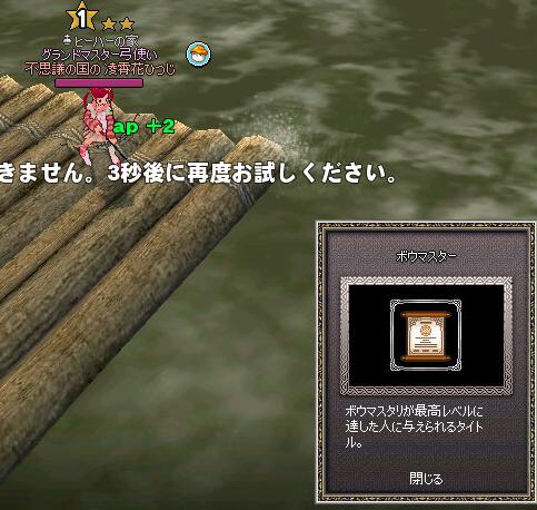 mabinogi_2013_04_11_001.jpg