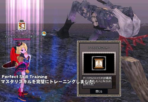 mabinogi_2013_04_12_002.jpg