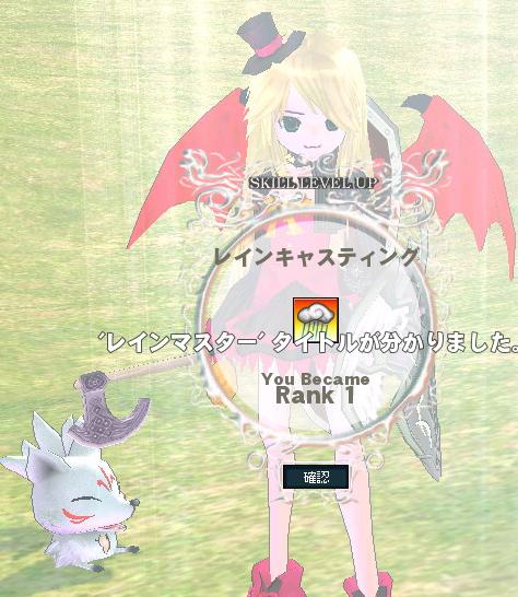mabinogi_2013_04_12_005.jpg