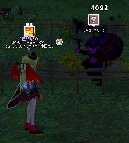 mabinogi_2013_04_12_010.jpg