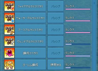 mabinogi_2013_04_12_012.jpg
