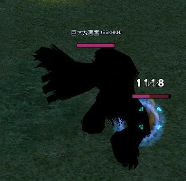 mabinogi_2013_04_23_006.jpg