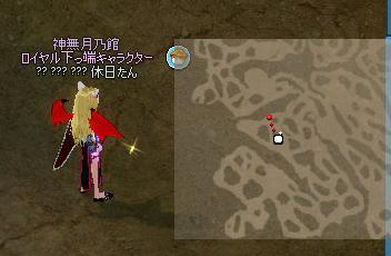 mabinogi_2013_04_23_028.jpg