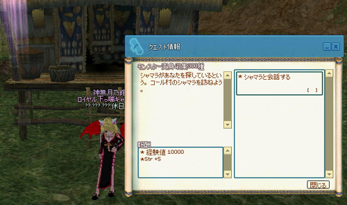 mabinogi_2013_04_23_048.jpg