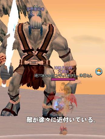 mabinogi_2013_05_09_012.jpg