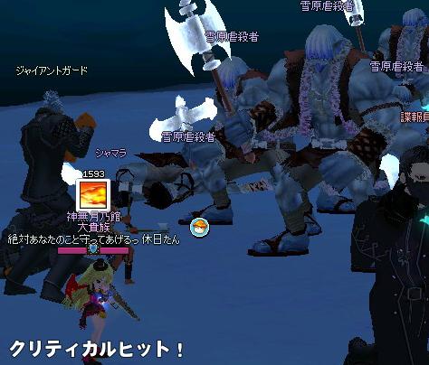 mabinogi_2013_05_09_016.jpg