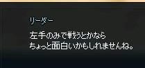mabinogi_2013_05_23_008.jpg