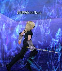 mabinogi_2013_05_23_130.jpg