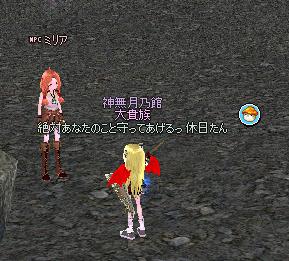 mabinogi_2013_05_23_237.jpg