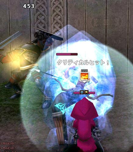 mabinogi_2013_05_29_005.jpg