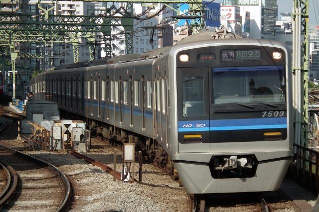 DSCF5843.jpg