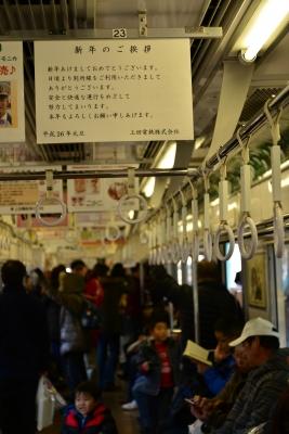 2014年1月2日 上田電鉄別所線 1000系1004F 車内