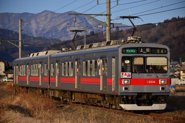 2014年1月3日 上田電鉄別所線 八木沢~舞田 1000系1004F