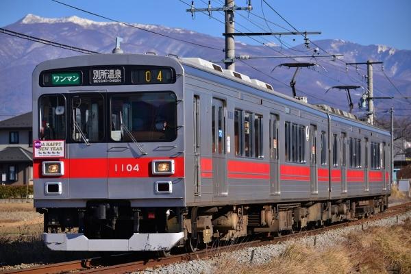 2014年1月7日 上田電鉄別所線 三好町~赤坂上 1000系1004F