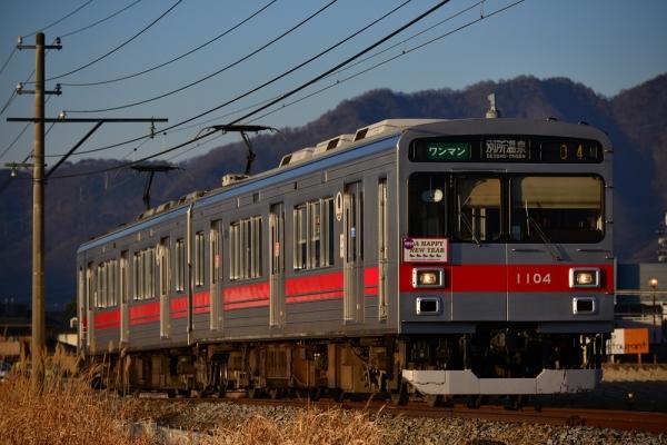 2014年1月7日 上田電鉄別所線 大学前~下之郷 1000系1004F