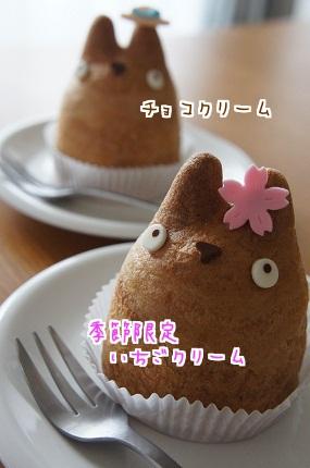 嵐丸 2013.5.10-16