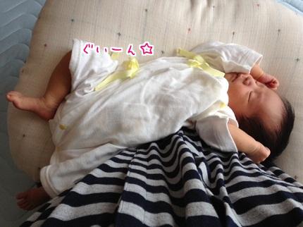 葉央2013.6.12