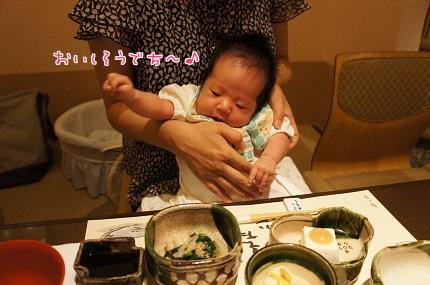 嵐丸 2013.7.16-5