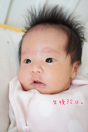 嵐丸 2013.7.16-2