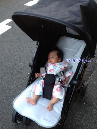 嵐丸 2013.7.17-8