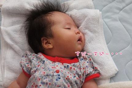 嵐丸 2013.7.30-11